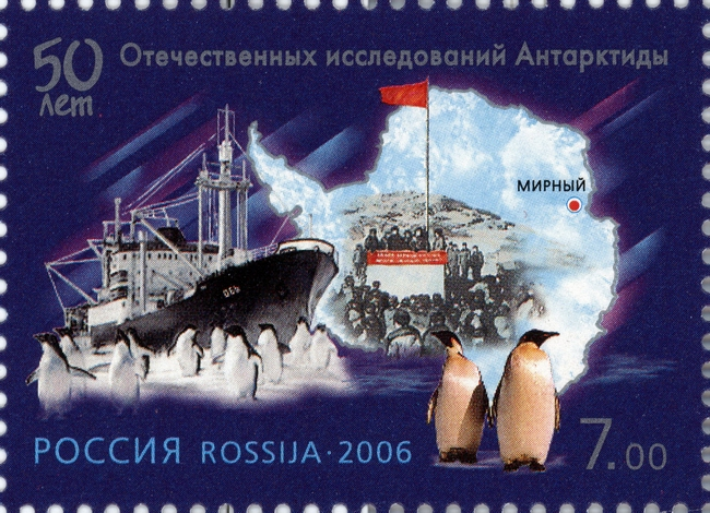 1280px-2006_Stamp_of_Russia._Mirny