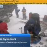 Poslední info z Djatlovova průsmyku: zprávy o lidojedovi a nových devíti zmizelých