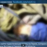 Zombie z Uralu: už se ví, kdo zemřel i kdo stále uniká